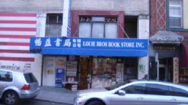 Louie Bros Book Store