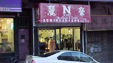 Nikko Shoes Store