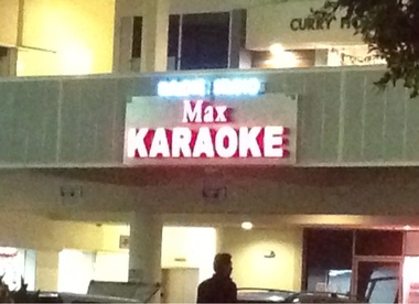Max Karaoke Studio