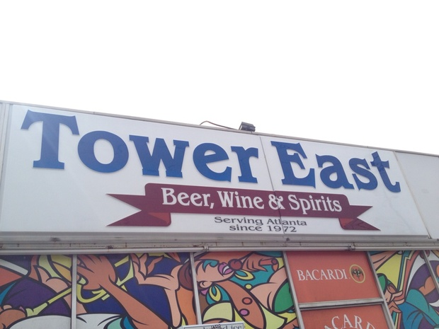Tower East-Beer Wine & Spirits