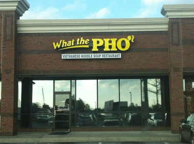 What The Pho Restaurant