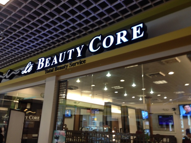Le Beauty Core