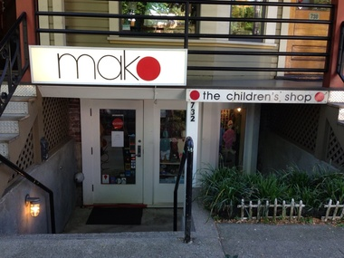 Mako The Childrens Shop