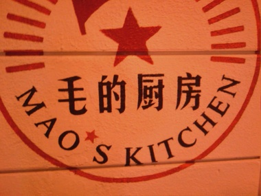 Maos Kitchen