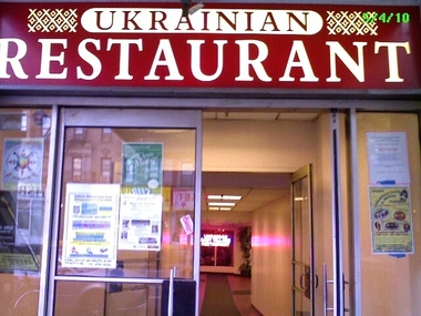 UkrainianEastVillageRestaurant