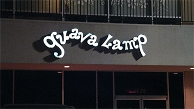 Guava Lamp