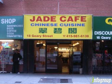 Jade Cafe