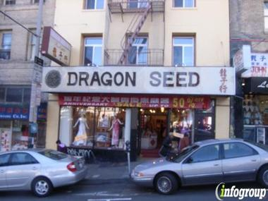 Dragon Seed Bridal &amp; Photo