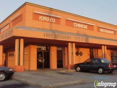 King Bo Restaurant