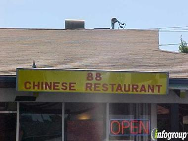 88 Chinese Restaurant