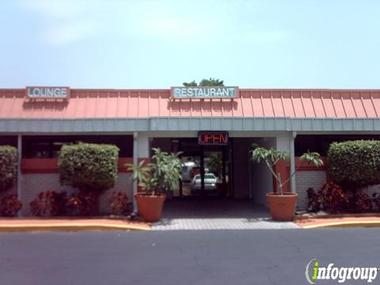 Ajanta Indian Cuisine