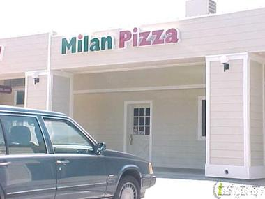 Milan Pizza Restaurant