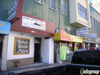 Adult Book Store