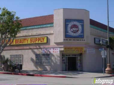 New Star Beauty Supply