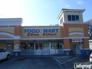 Fairbanks Food Mart