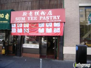 Sum Yee Pastry
