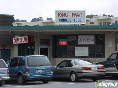 King Wah Seafood Restaurant