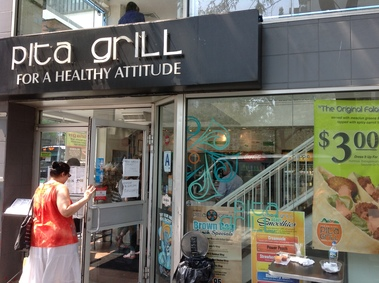 Pita Grill