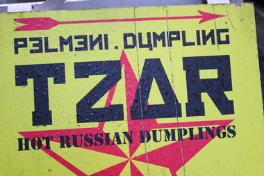 Pel&#039;meni Dumpling Tzar